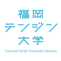 福岡の街がキャンパスになる、福岡テンジン大学開校!