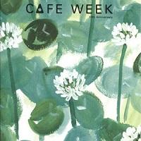 福岡のカフェ文化ってどう変わってきたんだろう?~人気カフェオーナー&仕掛け人に聞く『福岡カフェ物語』~