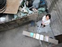 ここは創造力増幅空間Vol.2~グローバルな働き方は福岡から?~