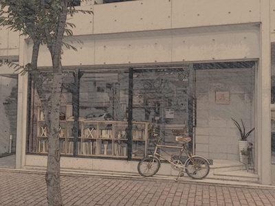 books&coffee goseki