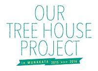 僕らのツリーハウスプロジェクト