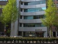 福岡YMCA日本語学校