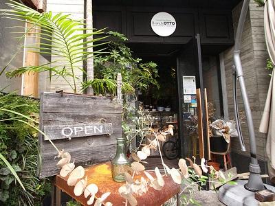 子連れに優しい薬院のカフェ Branch OTTO YAKUIN