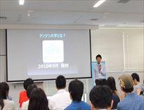 [オープンキャンパス] ~テン大で福岡を楽しむ働き方・暮らし方をデザインしよう~