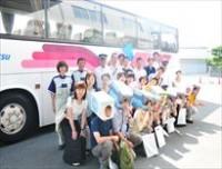 おとなの社会科見学~日本トップクラスのバス会社を体感せよ!~