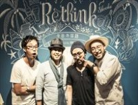 Rethink Fukuoka Project さあ、あなたもコトづくりの輪の中へ!