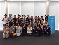 """""""学び""""の未来はどう変わる?~ICT教育のトップランナーに聞く!~"""
