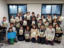 2030年をノゾキミスル?Grand Decign Fukuokaから福岡の未来をデザインしよう!