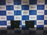 おとなの社会科見学~福岡地元の老舗企業で1日社員体験~