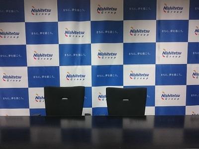 西鉄本社・記者会見室