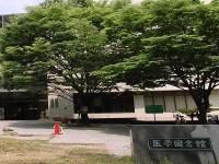 九州大学医学図書館