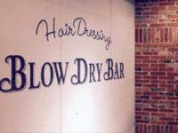 小慣れヘアーで日常が輝きだす、セルフヘアアレンジ入門講座