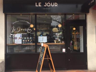Le Jour Café Bistrot