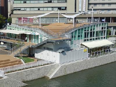 Ship's Garden 水上公園