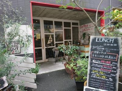 春吉のダイニング・カフェバー dai-tu