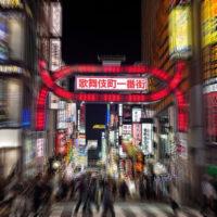 """[オンライン授業] 歌舞伎町の元ホストと考える""""人生のあるき方"""""""